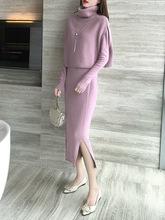 配大衣的長裙子女秋冬季針織毛衣裙過膝中長款氣質法國小眾連衣裙