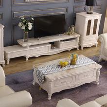 欧式大理石茶几电视柜白色简欧客厅家具小户型可伸缩地柜电视机柜