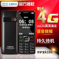 Мобильный телефон ZTE K188 Unicom 4G для пожилых мобильных телефонов, крупные символы, громкие кнопки, крупные шрифты, старые телефоны