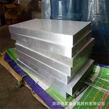 現貨6061-T6厚鋁板 1060貼膜鋁板 鏡面鋁板 防滑五筋花鋁板批發