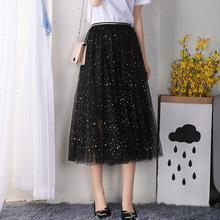 Chân váy voan nữ, thiết kế thanh lịch, phong cách Hàn Quốc