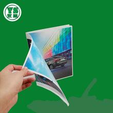 厂家定制产品胶装画册 企业产品胶装画册 高档企业宣传画册定做