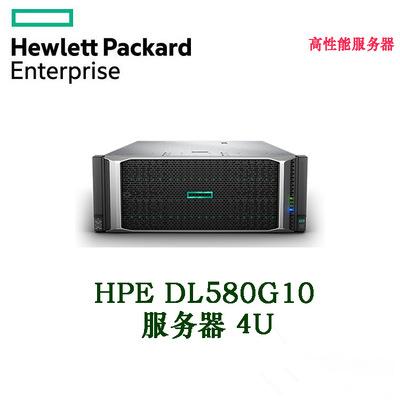 HP服务器 HPE DL580 Gen10 4U四路机架式主机 869853-AA1