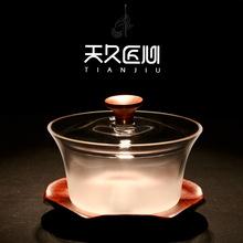 天久匠心 玻璃盖碗茶杯木底加厚耐热大号功夫茶具三才手抓泡茶碗