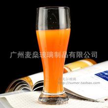 48个包邮创意腰形薄款玻璃杯啤酒杯透明简约果汁杯奶茶杯甜品杯子