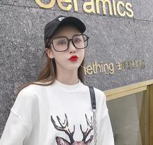 韩版复古方框眼镜框3341男女大框眼镜架平光镜潮人近视镜时尚框架