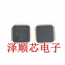 LPC11C12FBD48/301 LPC11C12F/301 貼片LQFP48腳 微控制器 原裝IC