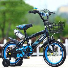 新款 兒童自行車 12寸16寸男女2-3-4-5-6歲童車小孩單車廠家批發