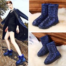 雪地靴 女冬季新款中筒亮片 女冬靴 厚底真皮雪地鞋 厂家一件代发