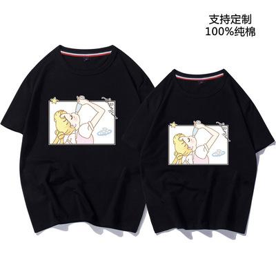 美少女短袖纯棉t恤衫宽松闺蜜装夏装姐妹装三人新款潮ins心机上衣