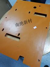 木板厂家 电木板加工 A级电木板厂家 橘红色电木板厂家