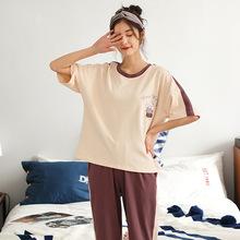 睡衣女士夏季纯棉质短袖长裤韩版少女夏天薄款大码套头家居服套装