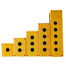 12345孔 塑料控制按钮盒 XAL-B01 开关控制盒BX1-2-3-4-5-22 22mm