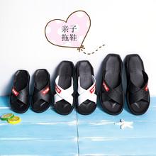 儿童亲子拖鞋男童女童拖鞋新韩版耐磨情侣外穿一字拖晋峰工厂直销