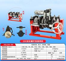 隧道防水板热熔焊机  全自动热熔焊机 止水带热熔焊机 热熔焊机