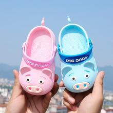 女童宝宝拖鞋家居室内外穿洞洞鞋卡通防滑1-3岁婴儿童凉拖鞋夏季