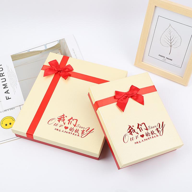 专业定制包装礼品盒方形天地盖设计圣诞节礼品包装纸盒通用包装盒