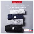 上海仓 210克17支重磅纯色纯棉T恤印花定制电商专用男式空白短袖