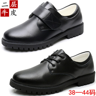 Children's shoes black adult college students men's boys youth school casual tied lace leather leather shoes