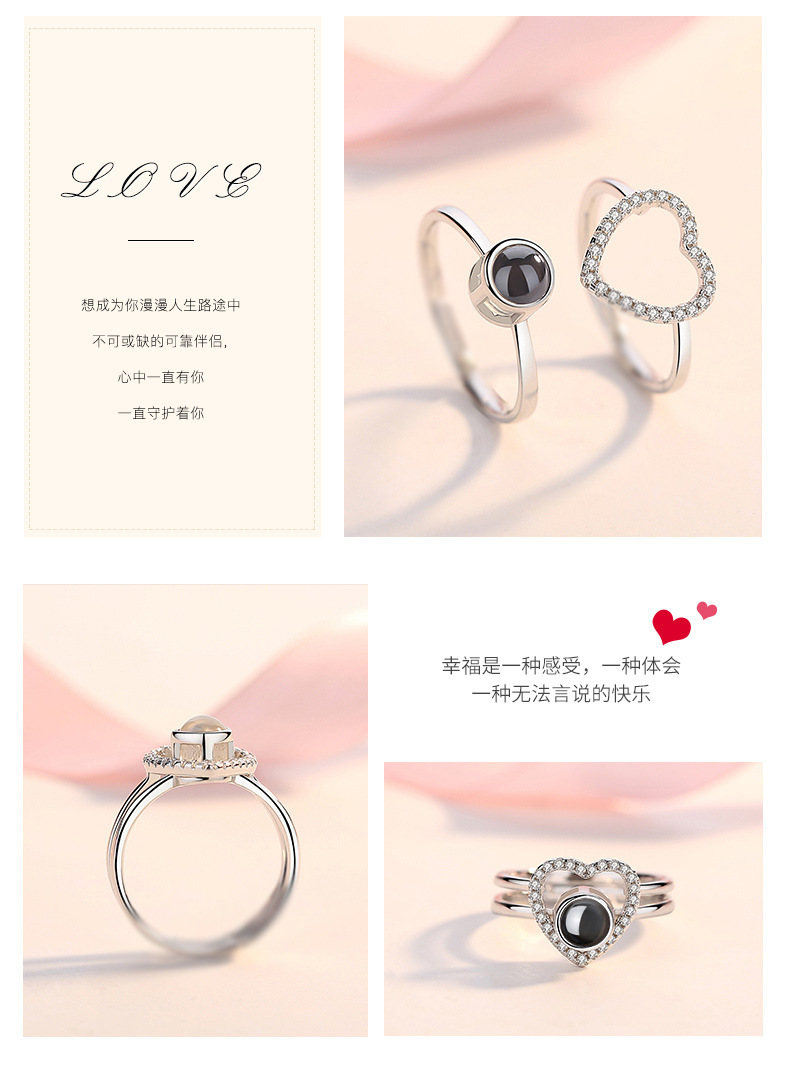 New fashion love projection ring heart ring NHQL172065