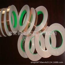 自产自销 铜箔胶带 单导 双导铜箔胶带 防干扰 电路板线路板专用