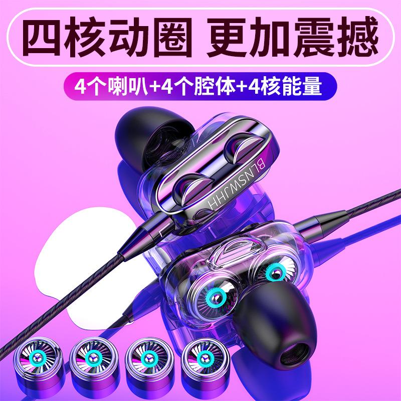 新款入耳式耳机 爆款私模 双动圈 双喇叭智能手机耳机线控调音
