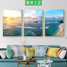 现代简约客厅三联画日出唯美大海风景海浪大气北欧沙发背景装饰画