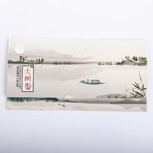 定制陽澄湖大閘蟹禮品優惠信封免費設計logo定做六月黃邀請函封套