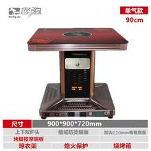 容驹烤火桌家用多功能烤火炉电炉子天然气取暖炉取暖桌燃气取暖器