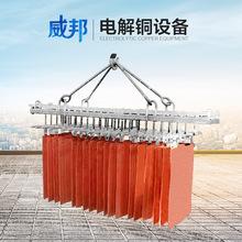 电解酸碱性水用电解槽 电极电解槽 化工实验废液电解槽设备厂家
