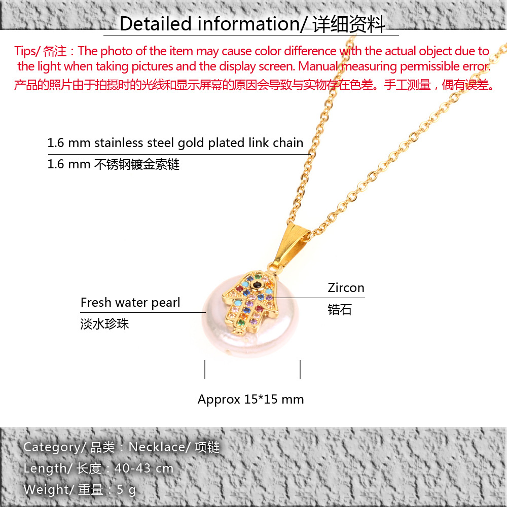Creative micro-encrusted stars moon beads necklace NHPY134849