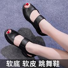 真皮舞蹈鞋女軟底跳舞鞋新款中跟夏季現代舞鞋廣場舞鞋魚嘴鞋