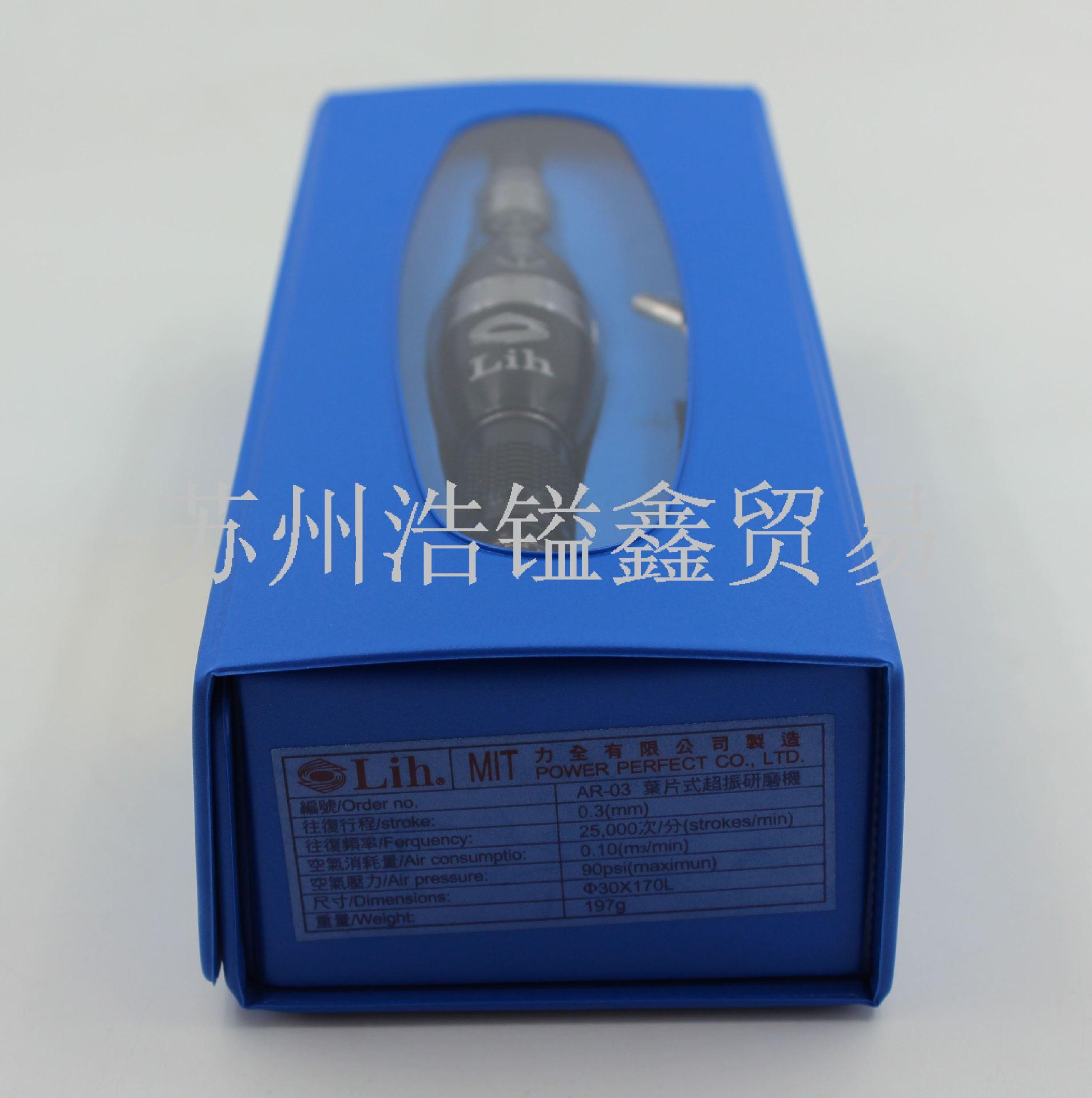 力全LIH工业级微型气动工具高速超声波打磨机风磨抛光雕刻笔AR-03