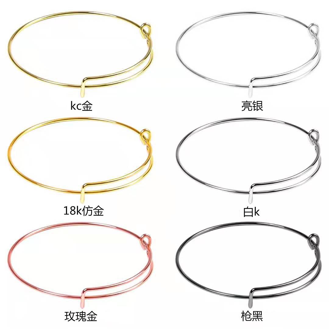 廠家直銷活動推拉手環 DIY手鐲  歐美流行可活動調節鋼絲手圈定制