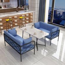 北欧铁艺沙发时尚主题餐厅休闲区沙发桌椅组合家用小户型懒人沙发