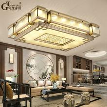 新中式全铜吸顶灯客厅中式灯具中国风欧式餐厅卧室大气长方形铜灯