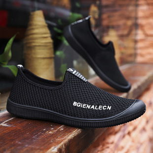 2021 new sports shoes men's peas shoes one-on-one fly woven mesh shoes men's trendy shoes sports