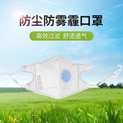 儿童卡通呼吸阀防汽车尾气KN90透气口罩 夏季防晒无纺布口罩批发