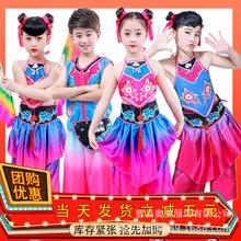 儿童民族汉服幼儿兜肚秧歌服男女童情侣装礼服舞狮舞蹈表演秧腰鼓