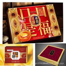 厂家直销烫金银激凸压纹硬板纸盒 天地盖包装盒印刷 月饼礼盒印刷
