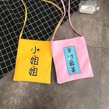 一件代发创意网红女士帆布包2019新款简约文字时尚大容量包包批发