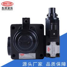 厂家直销比例阀EFBG-03-125-C流量控制阀 液压双比例阀电液比列阀