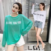 原宿風大碼寬松蝙蝠袖T恤女長袖字母印花防曬衫罩衫上衣夏裝