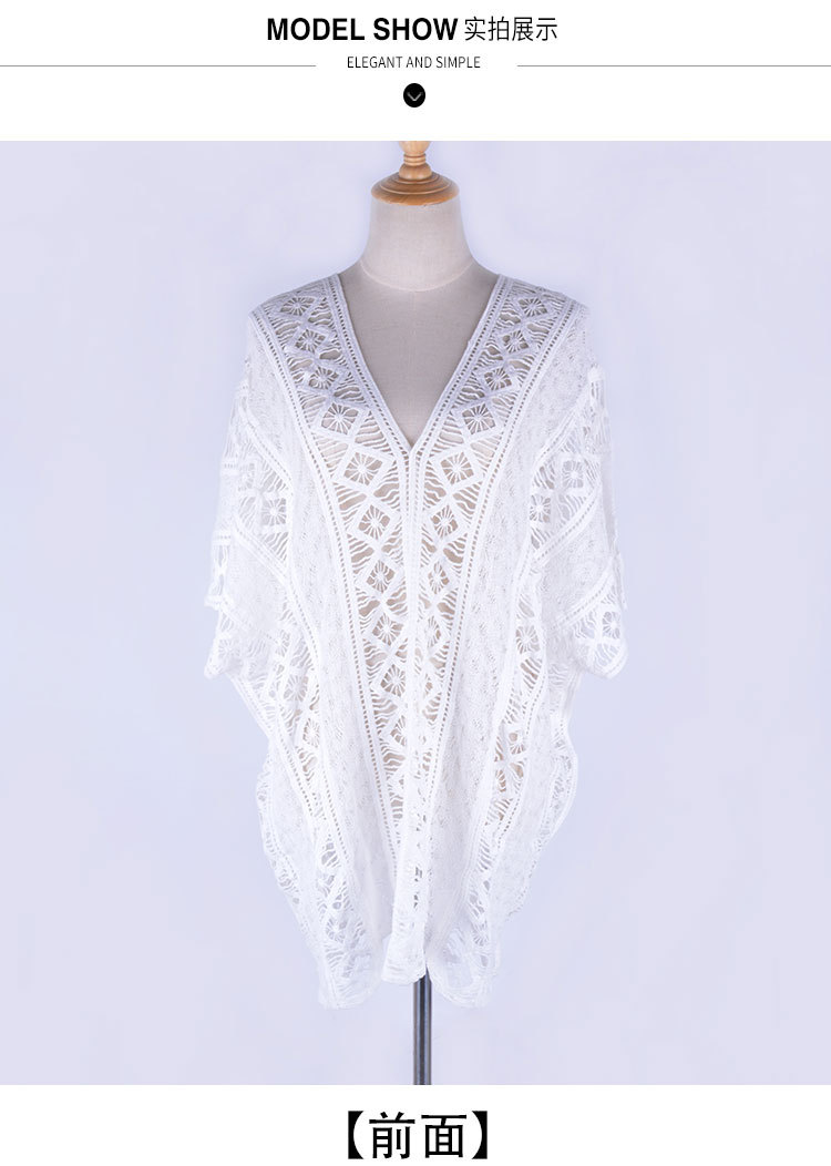 new style cotton hollow knit sweater hot spring loose blouse beach sun protection clothing wholesale nihaojewelry NHXW243941