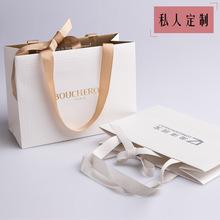 礼品袋定制创意蝴蝶结丝带手提袋高档服装化妆品白卡手提纸袋定做