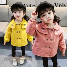【好品質全棉風衣外套】春季新款可愛別致領女童風衣外套童外套