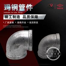 邁克牌水暖管件 90度彎頭 燃氣管件優質耐用防腐鍍鋅鑄鐵彎頭批發