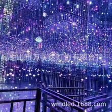 網紅星空失戀博物館LED大型七彩色燈 鉆石星空燈裝飾智能感應吊燈