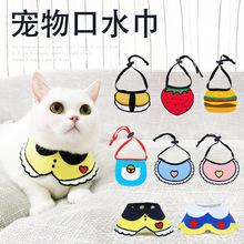 INS韩国风可爱宠物口水巾 猫咪狗狗新年节日围巾定制款宠物三角巾