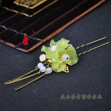 1元40片牡丹亞克力磨砂 手工DIY花瓣頭飾1.00-9.99元材料包 網聚